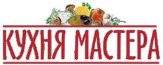 Стартовала социальная акция «Сотворим добро вместе!» от компании «Кухня Мастера»