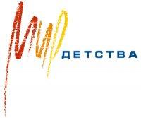 """Международная специализированная выставка """"Мир детства"""" в 8-й раз пройдет в Беларуси"""