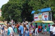 «Краски детства» разукрасили парк им. Горького