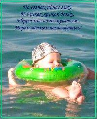 """Конкурс """"Моё лето с FLIPPER""""!"""