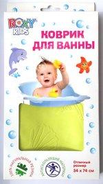 Комфортное и безопасное купание малышей в ванне