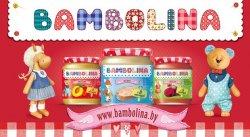 Bambolina - европейский опыт приготовления детского питания