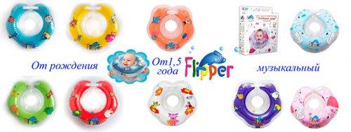 Качественный товар для любимых малышей !