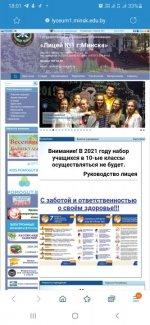 Screenshot_20210405-180139_Samsung Internet.jpg