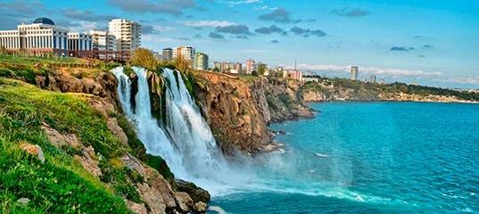 Водопад Анталия Турция