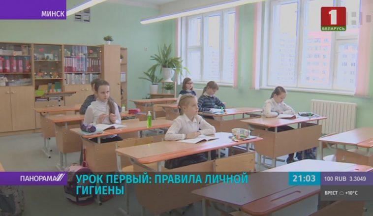 Образовательный процесс в стране будет возобновляться постепенно 1