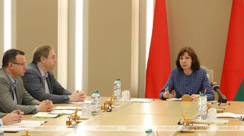 Развитие эпидситуации в Беларуси обсуждено на совещании Кочановой с медиками 1