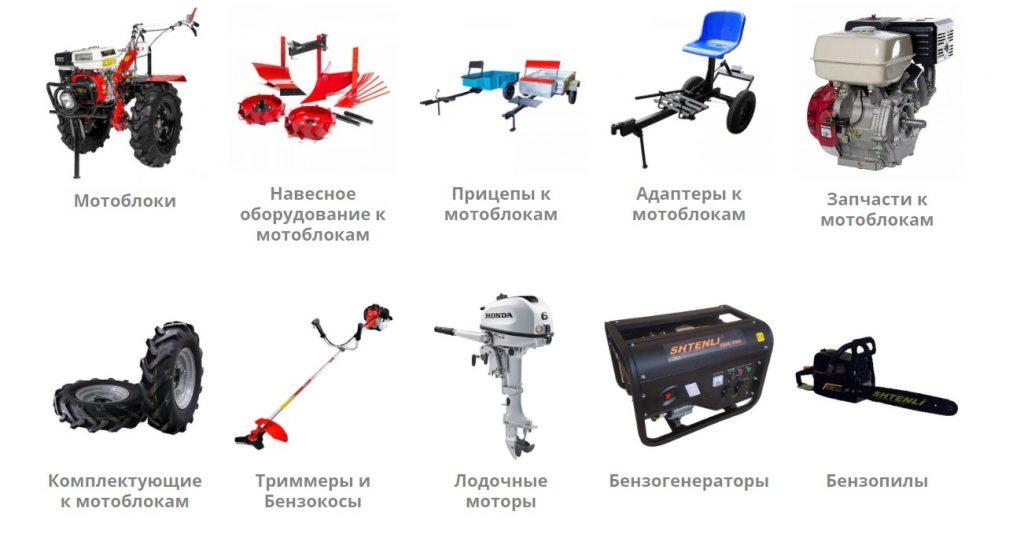 Сельскохозяйственная техника: основные виды