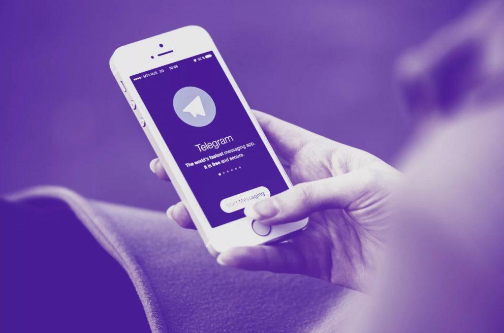 Увеличение подписчиков в Телеграм для продвижения аккаунта