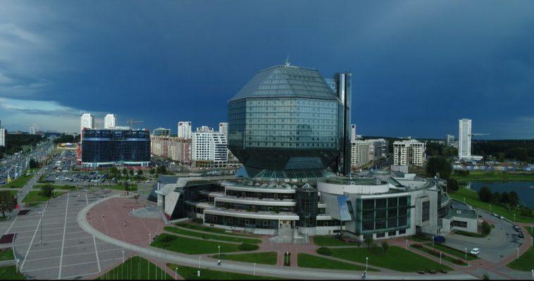 15 сентября – День библиотек Беларуси 1