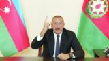 """Баку пообещал Еревану """"тяжелый ответ"""" в случае атаки на свои нефтепроводы 1"""
