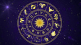 Гороскоп на 14 октября для всех знаков зодиака 1