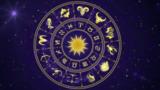 Гороскоп на 7 сентября для всех знаков зодиака 1