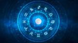 Гороскоп на 9 октября для всех знаков зодиака 1