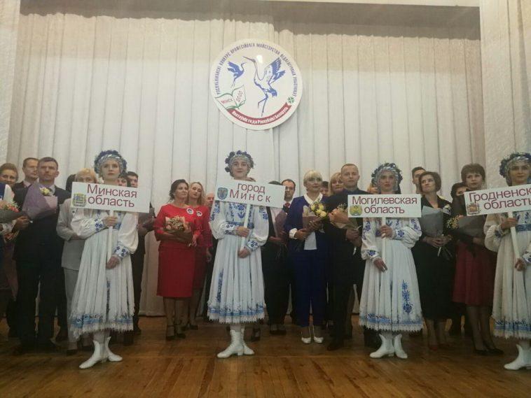 """Конкурс """"Учитель года"""" стартует в Беларуси 1"""