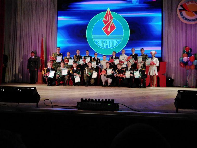Лицеисты МЧС – победители кадетской смены учащихся Союзного государства «За честь Отчизны» 1