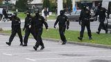 МВД Белоруссии пообещало обеспечить порядок в стране 1
