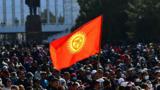 В Киргизии потребовали отставки парламента 1
