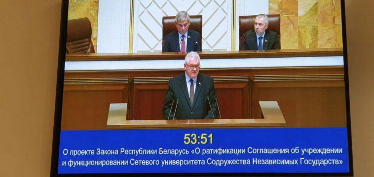Депутаты ратифицировали Соглашение о Сетевом университете СНГ 1