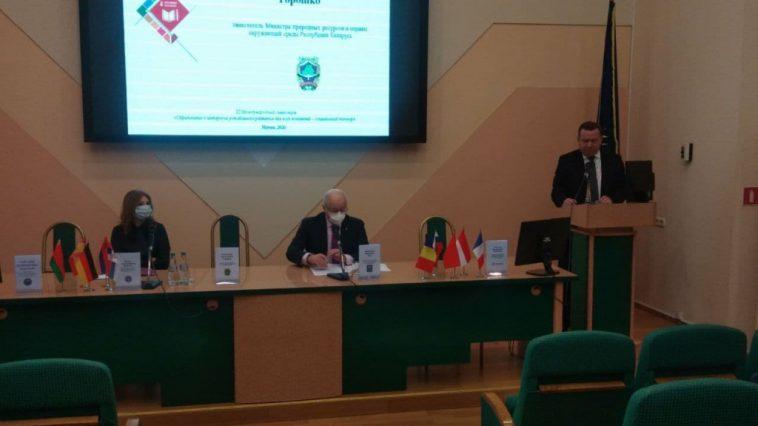 Начал работу III Международный симпозиум «Образование в интересах устойчивого развития для всех поколений – социальный договор» 1