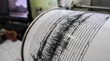 Ученый спрогнозировал сильные землетрясения по всей планете 1