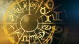 Гороскоп на 1 января для всех знаков зодиака 1