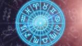 Гороскоп на 12 января для всех знаков зодиака 1