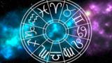 Гороскоп на 18 января для всех знаков зодиака 1