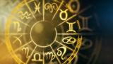 Гороскоп на 7 января для всех знаков зодиака 1