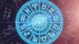 Гороскоп на 8 января для всех знаков зодиака 1