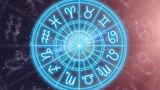 Гороскоп на 17 февраля для всех знаков зодиака 1