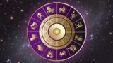 Гороскоп на 18 февраля для всех знаков зодиака 1