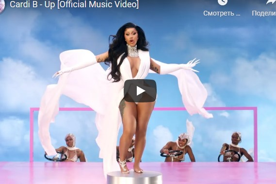 Американская певица станцевала в клипе на могиле 2020 года