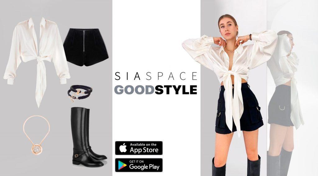 SiaSpace
