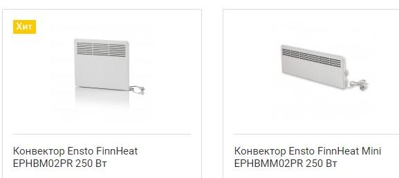 Отопление дома: преимущества электрических конвекторов