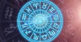Гороскоп на 6 апреля для всех знаков зодиака 1