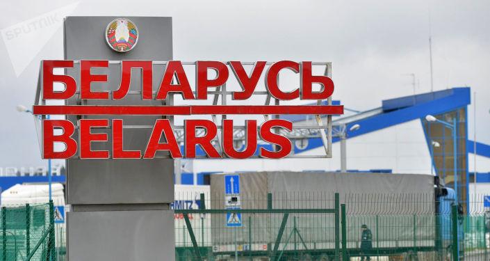 Министр внутренних дел Литвы проверила охрану границы с Беларусью 1