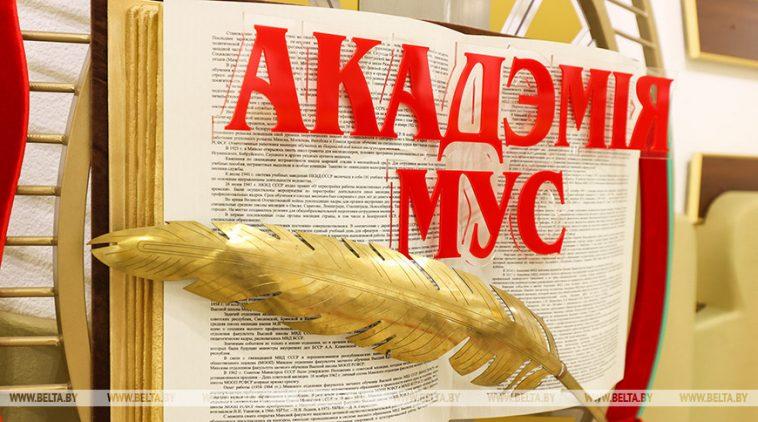Республиканская правовая олимпиада пройдет 30 апреля в Академии МВД 1