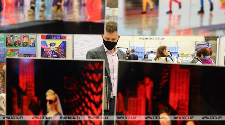 """""""Зубренок"""" представил на выставке в Минске более 60 методпособий 1"""