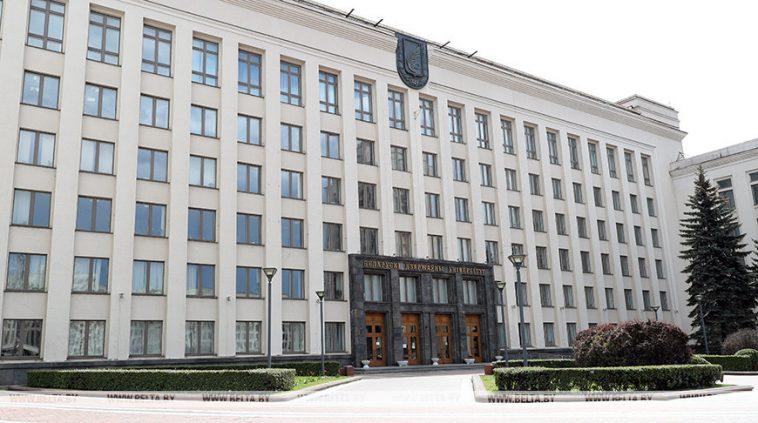 БГУ планирует развивать междисциплинарное взаимодействие факультетов вуза 1