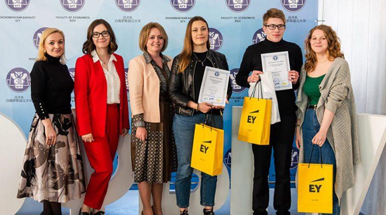 Команда БГУ победила в международной олимпиаде по аналитической экономике и прогнозированию 1