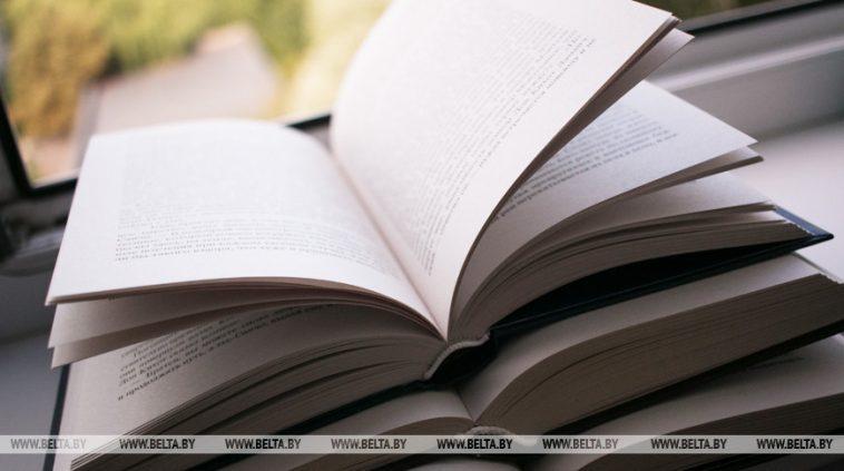 Международные Кирилло-Мефодиевские чтения стартуют 18 мая в Минске 1