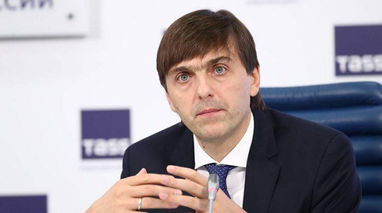 Новый учебный год в России планируется начать в очном формате - Минпросвещения 1