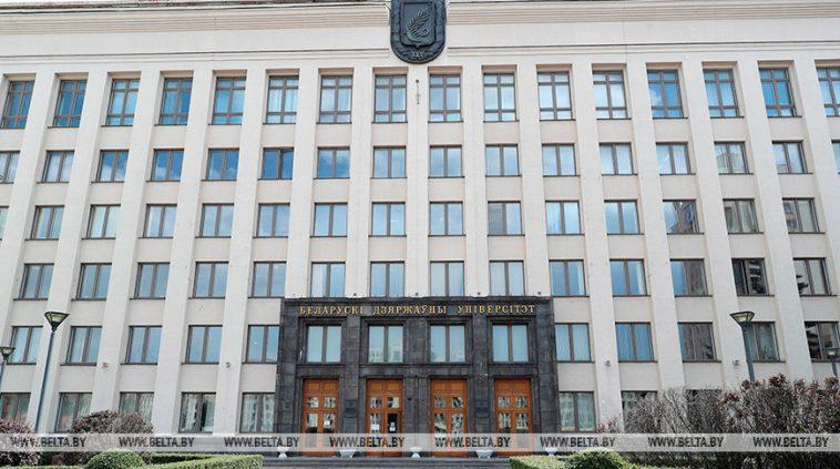 Специалистов в области международного киберправа будут готовить в магистратуре БГУ 1