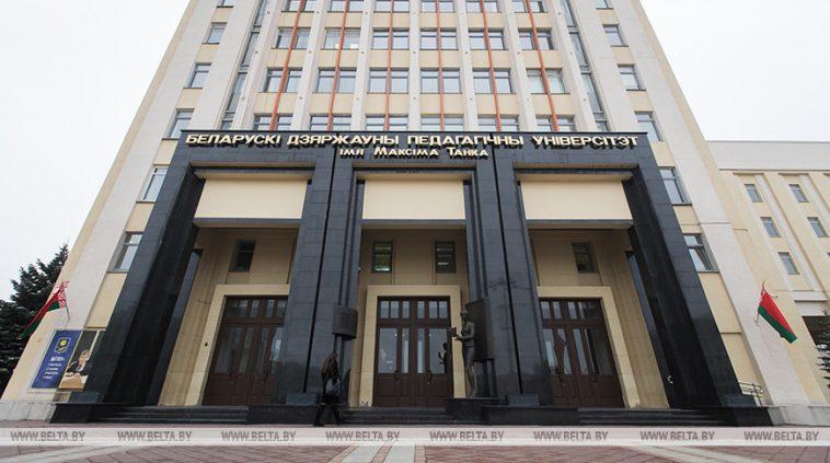 Центр современных методик дошкольного образования открыли в БГПУ 1