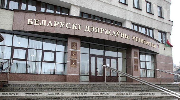 Факультет журналистики БГУ стал членом Центра евразийских медиаисследований МГУ 1