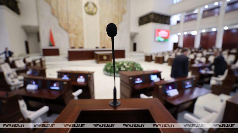 Парламентские слушания о совершенствовании национальной системы образования пройдут 10 июня 1