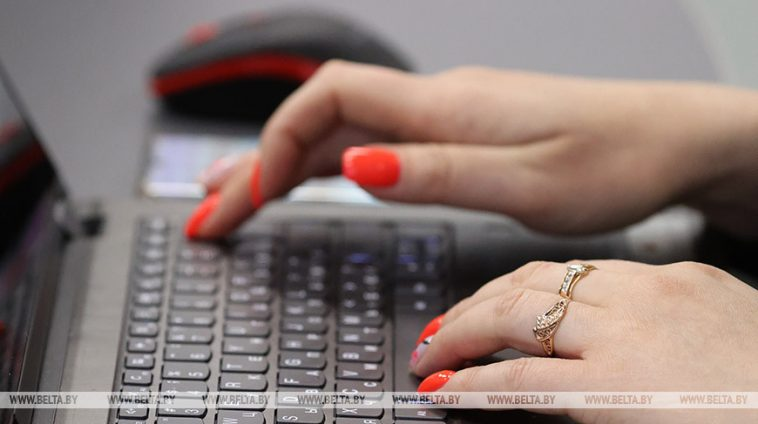 Тренинги по онлайн-преподаванию организованы для жлобинских педагогов 1