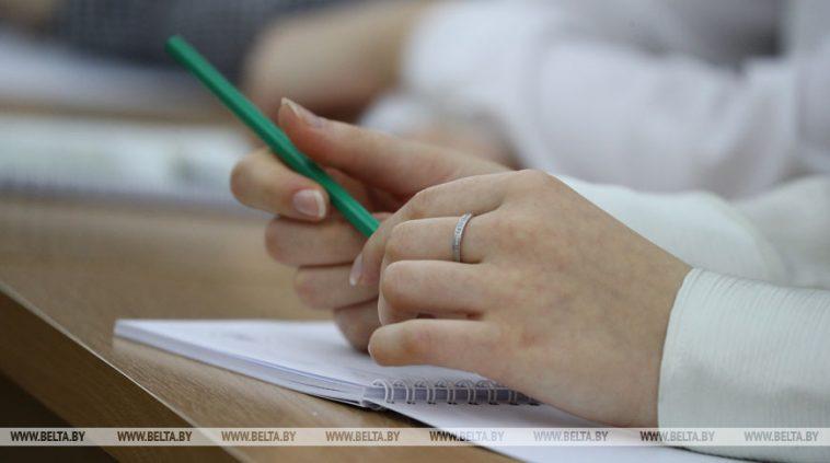 В учреждениях общего среднего образования начались консультации по подготовке к ЦТ 1