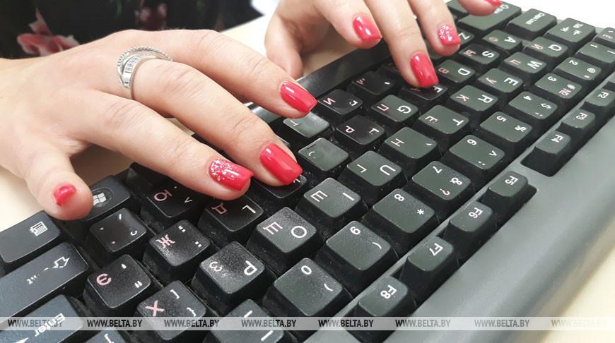 Второй онлайн-курс для начинающих бизнес-леди запускает ProWomen By 1